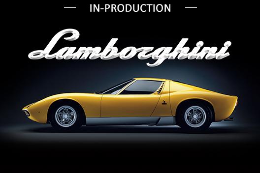 img_production_lambo.jpg